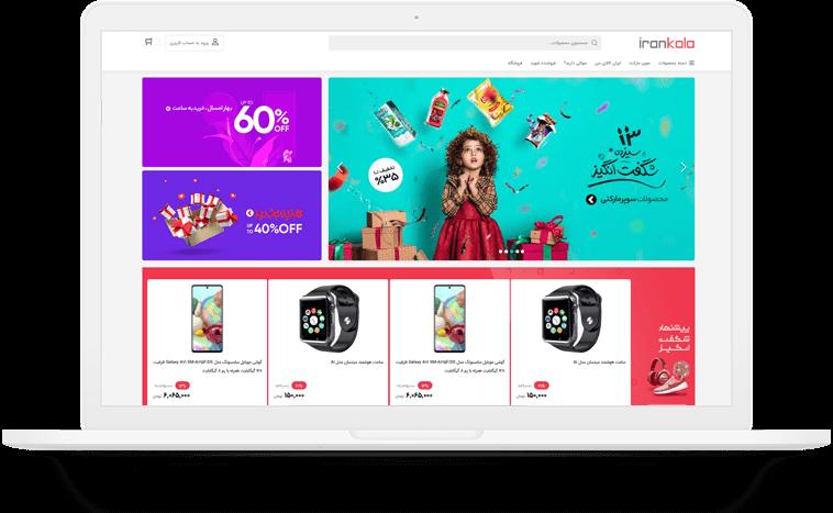 طراحی وب سایت شبیه دیجی کالا